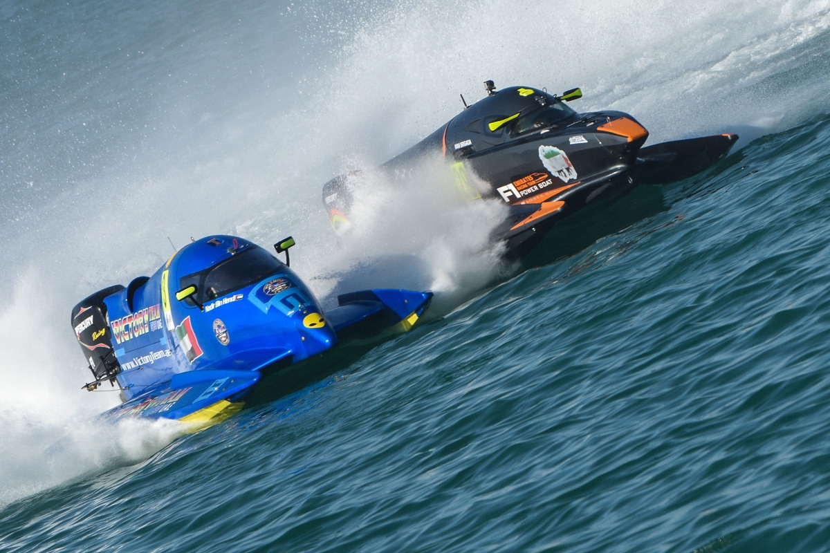 Powerboat Racing Grand Prix - Portimão