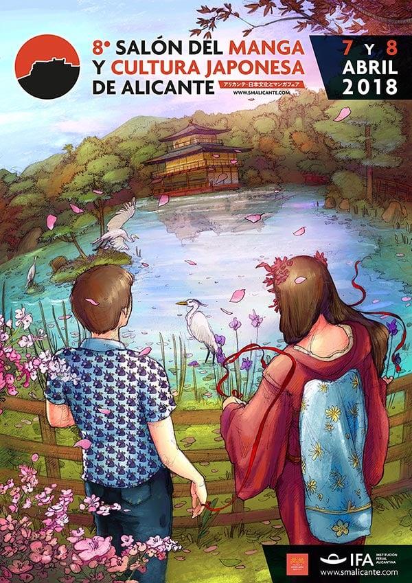 Manga Fair in Alicante