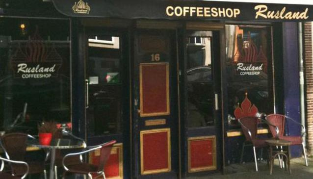 Rusland Coffee Shop