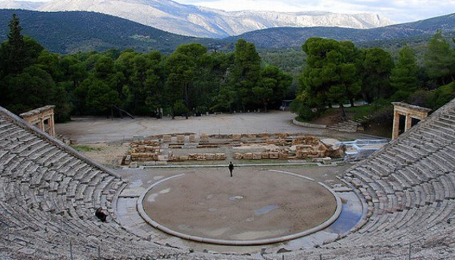 Archaeological Museum of Epidaurus