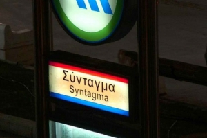 Athens Airport to Athens City Center Taxi Transfers
