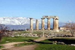 Athens and Corinth Full-Day Tour with Transfers