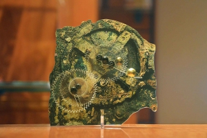 Athens: Guided Tour in the Ancient Greek Technology Museum