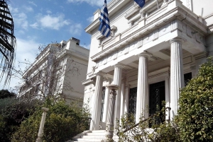 Athens: Private Guided Tour of the Cycladic & Benaki Museums