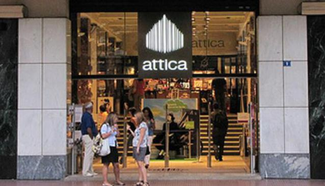 Attica, The Department Store