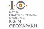 B. & M. Theocharakis Foundation