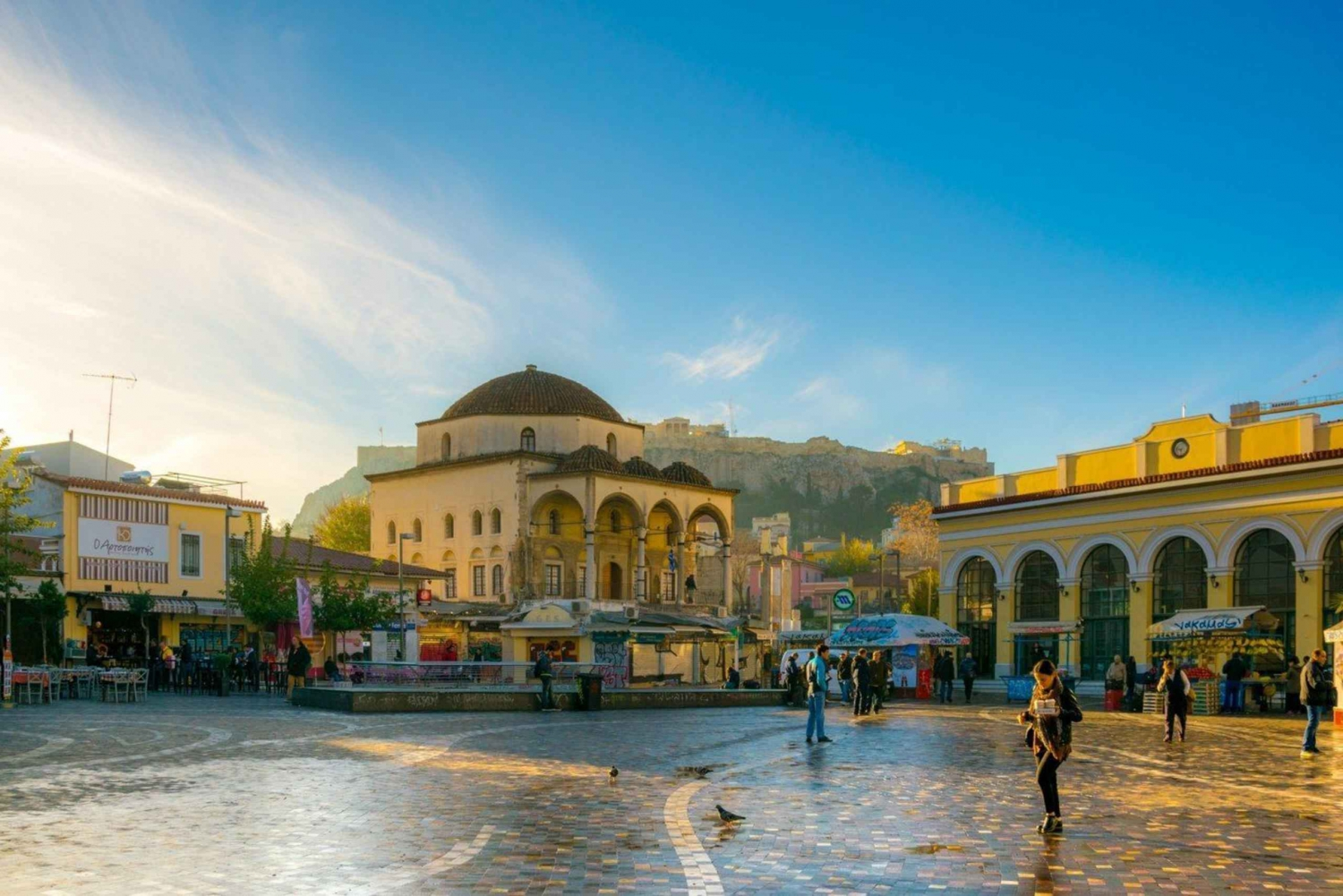 Best of Athens 1-Day Tour