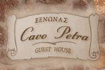 Cavo Petra Guest House Methana