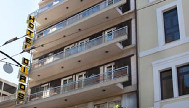 Diros Hotel Athens