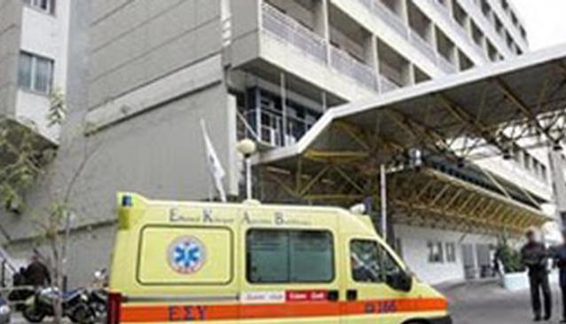 Evaggelismos Hospital