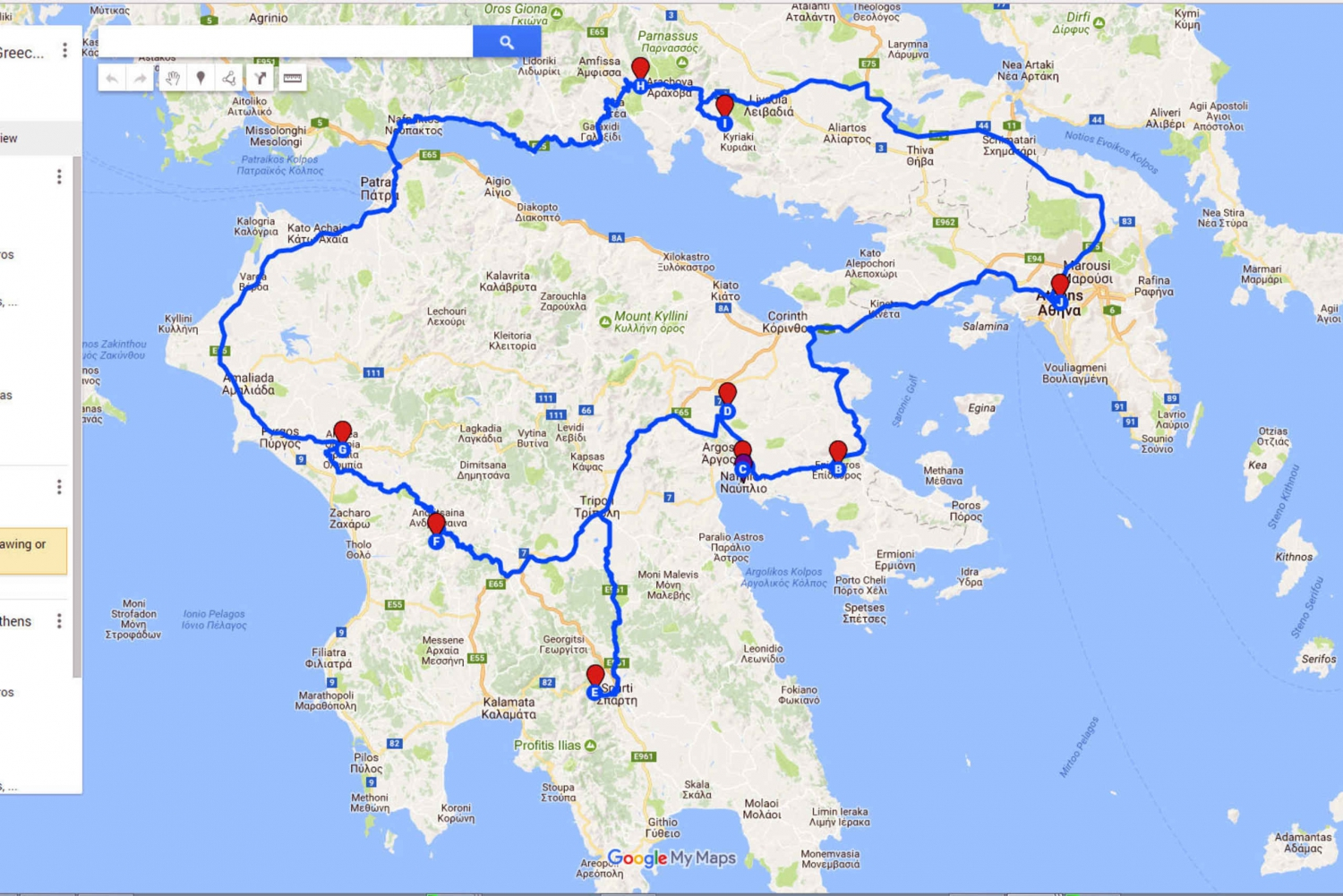 From  9-Day UNESCO Sites of Southern Greece Tour