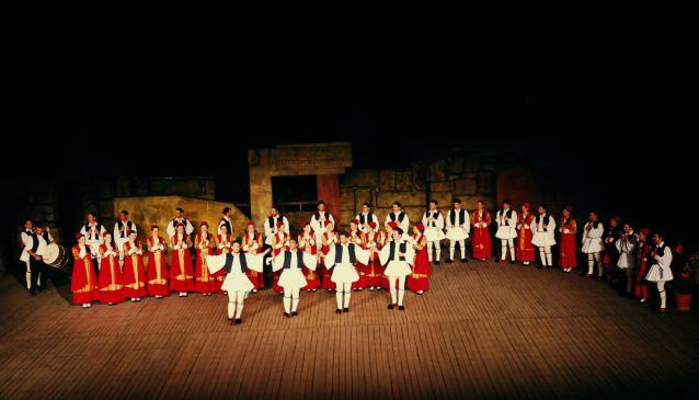 Greek Dances Theatre DoraStratou