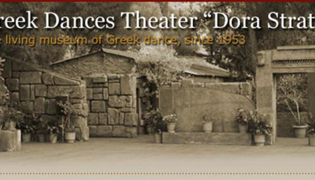 Greek DancesTheatre - Dora Stratou