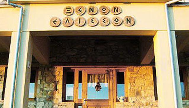 Hostel Elisson Kryoneri