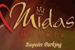 Midas Hotel Kifissia