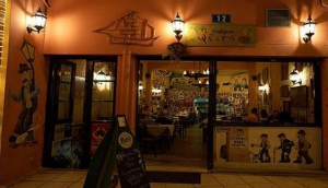 Taverna tou Psyrri