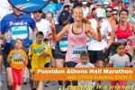 7th Poseidon Athens Half Marathon