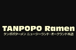 Tanpopo Ramen City