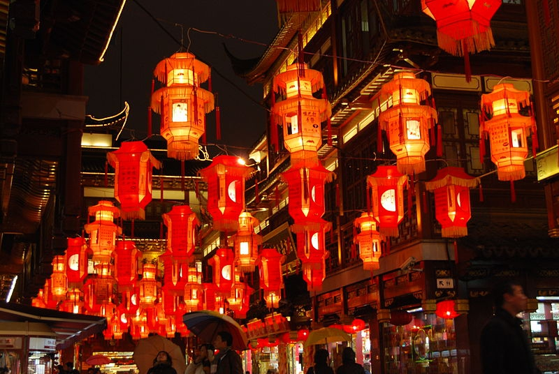 Lantern Festival (Chinese New Year 2020)