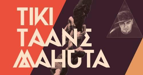 Tiki Taane Mahuta | 29 May