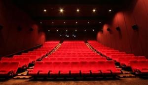 Cinema 21, Galleria XXI
