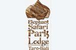Elephant Safari Park Taro