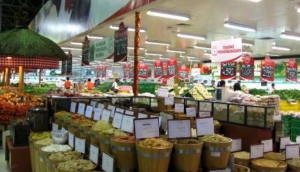 Lottemart Hyper Store
