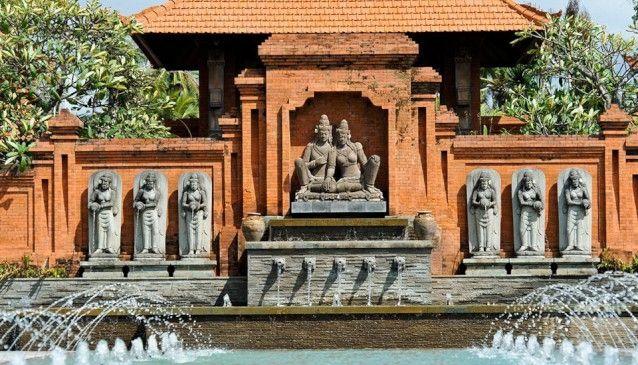 Taman Bhagawan Bali
