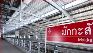 Airport Rail Link - Bangkok City Air Terminal