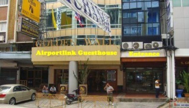 Airportlink Guesthouse Bangkok