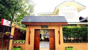 Baan Dinso Boutique Hostel