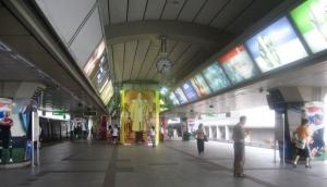 BTS Station Siam CEN