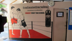Chacrit Muay Thai School