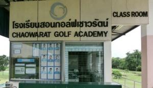 Chaowarat Golf Academy