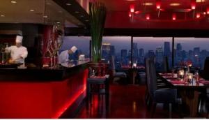 Rib Room & Bar