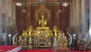 Wat Tong Pu