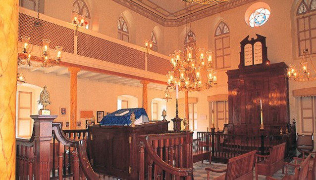 Nidhe Israel Synagogue and Museum