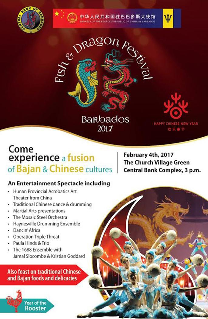 Fish & Dragon Festival Barbados 2017