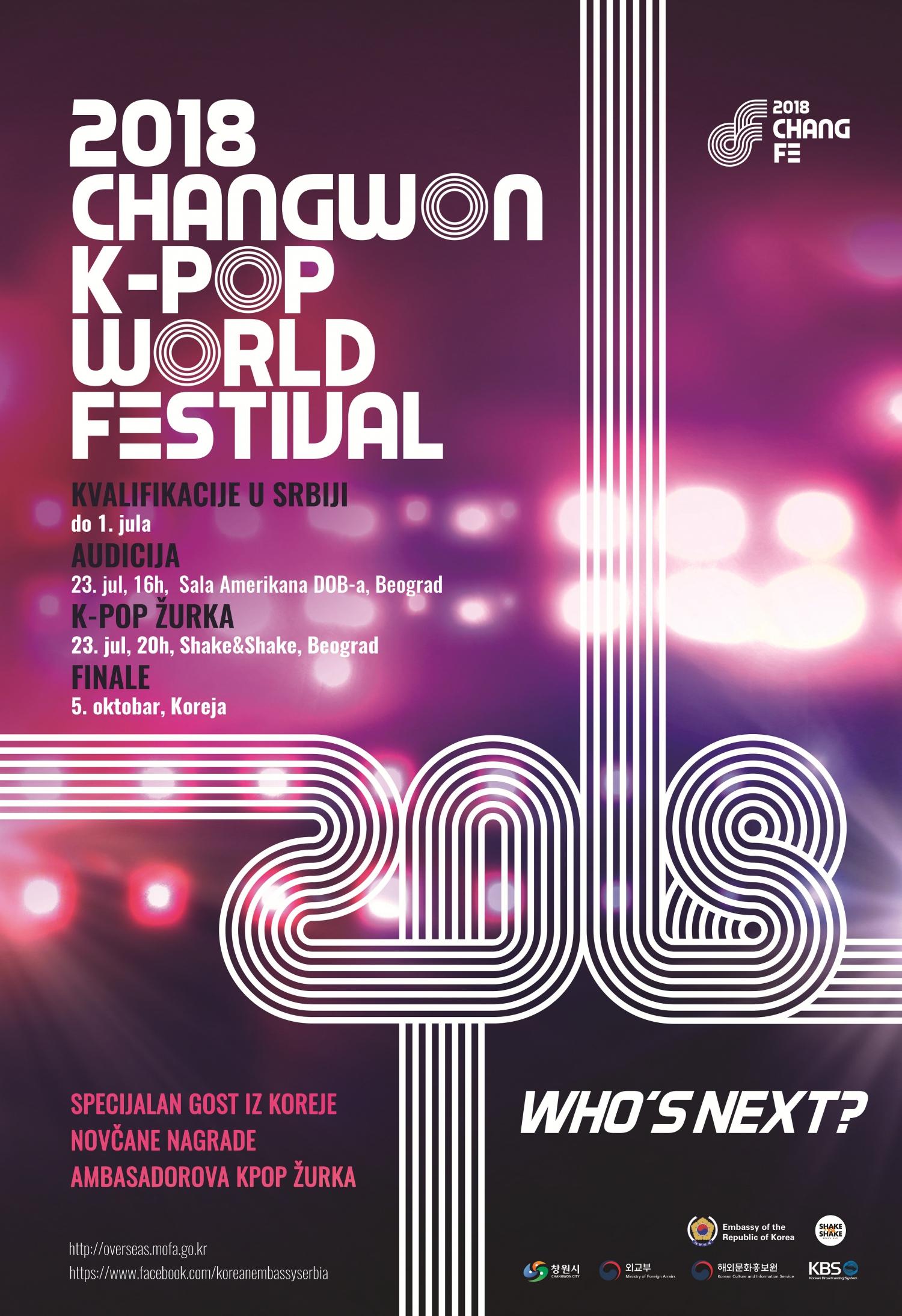 K-pop World Festival Serbia 2018