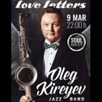 Oleg Kireyev's concert
