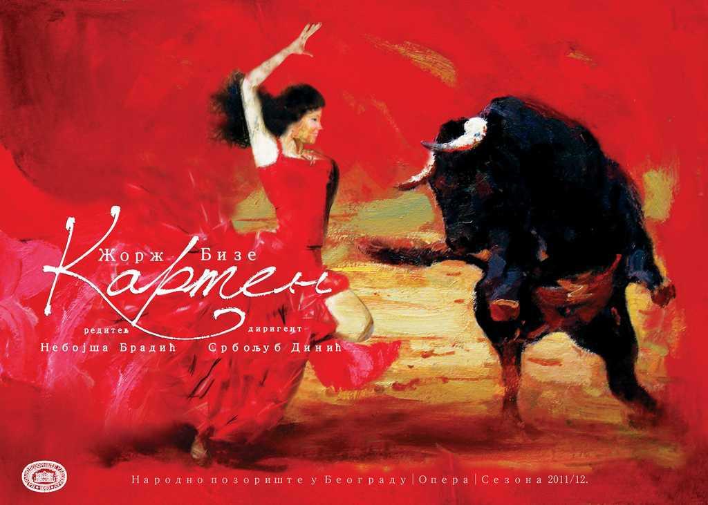 Opera Carmen Georges Bizet