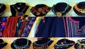 Ganej Jewellery