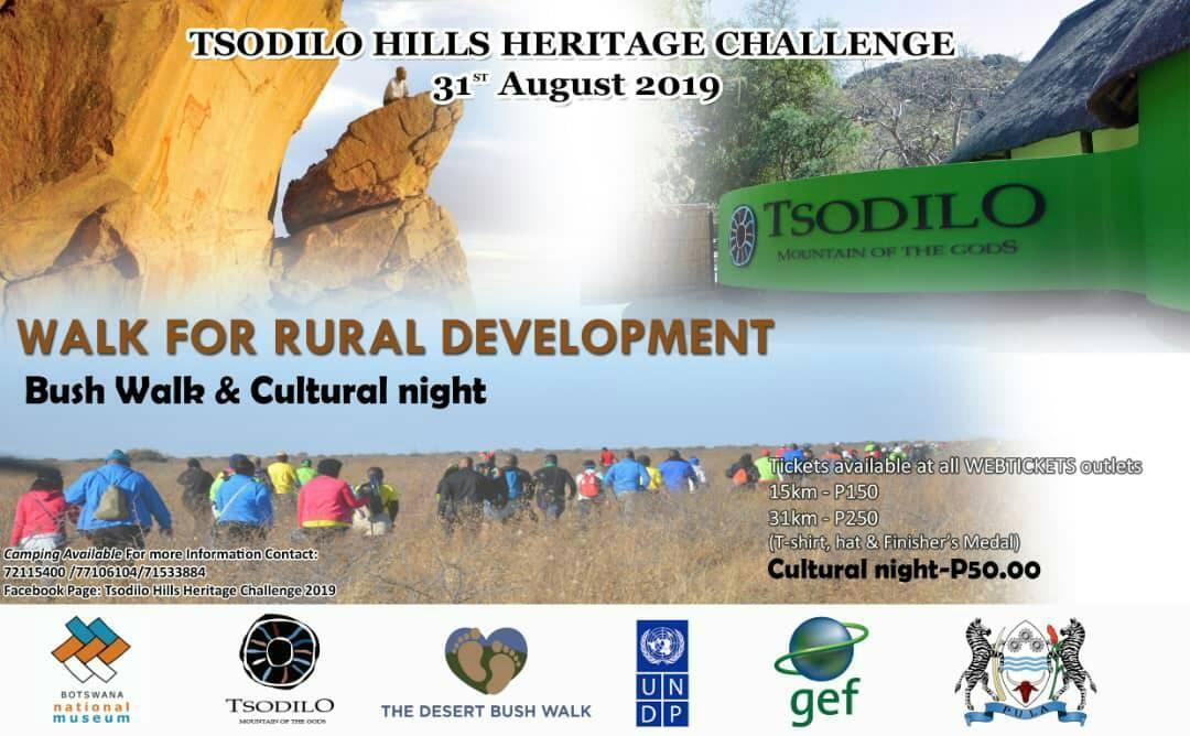 Tsodilo Hills Heritage Challenge