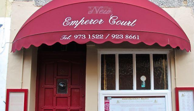 New Emperor Court