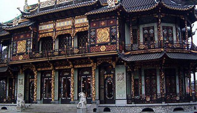 Museum of the Far East (Musée d'Extrême-Orient)