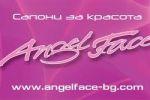 Angel Face Burgas