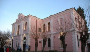Archaelogical Museum Burgas