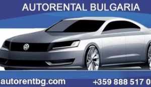 Autorental Bulgaria- car rentals in Bulgaria