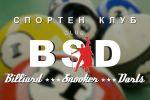 Club BSD