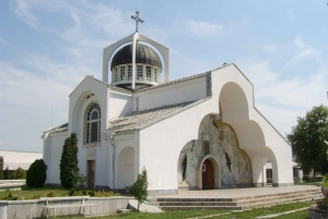 From Sofia: Private Day Trip to Melnik and Rupite